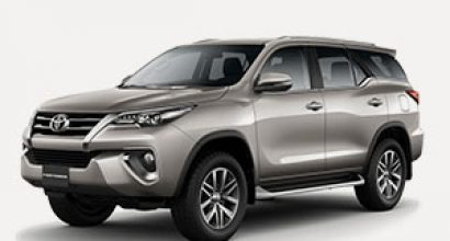 TOYOTA FORTUNER BALI TOUR